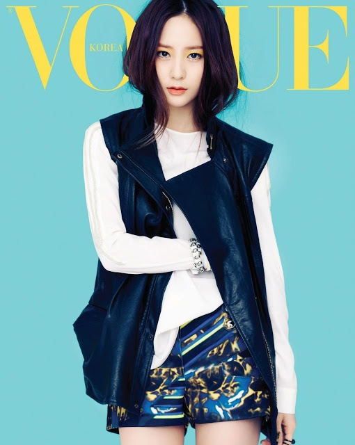f(x) Krystal Vogue March 2013 Pictures #fx #krystal #vogue