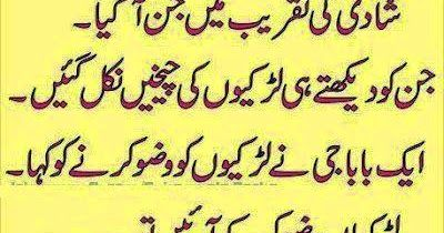 Dialogue between two friends about expensive in urdu | Essay