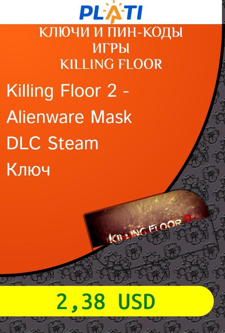 Killing Floor 2 - Alienware Mask DLC Steam Ключ Ключи и пин-коды Игры Killing Floor