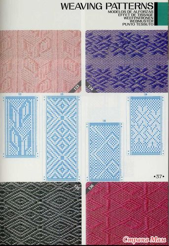 knitting pattern II TOYOTA Weaving 1