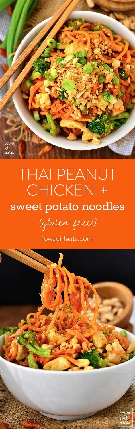 Thai Peanut Chicken and Sweet Potato Noodles are ahealthy and gluten-free twist on your favorite Thai takeout order. Easy, colorful, and delicious! | iowagirleats.com