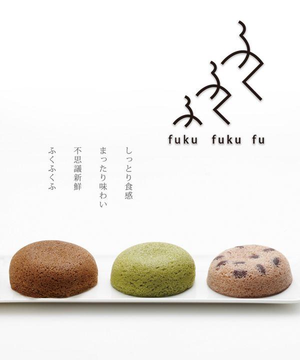 ふくふくふ (小豆・抹茶・アールグレイ) | ふくふくふ | | 福壽堂秀信 オンラインショップl大阪 和菓子