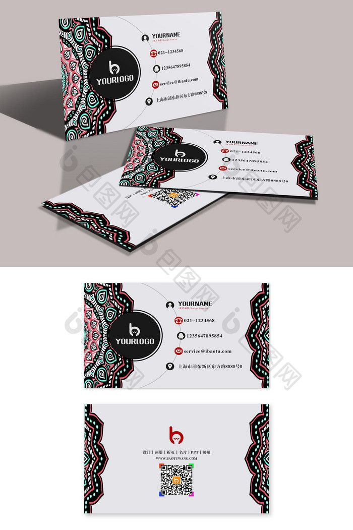 European Style Pattern Business Card Free Download At Pikbest Com Business Businesscard Europe Business Card Pattern Free Business Cards Cards