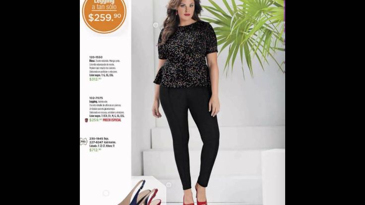 Moda para Gorditas 2016 de la linea Curvilinea Andrea. Vestidos, blusas, pantalones y zapatos de tendencia.