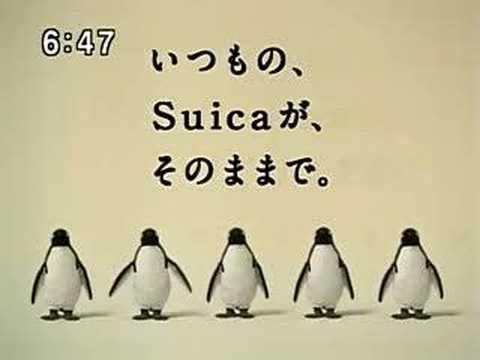 CM JR東日本 Suica ⇔ PASMO 相互乗り入れ (Yuming) - YouTube