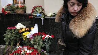 vlahata samis: Ρωσία: Εντός 30 ημερών το πόρισμα για τα αίτια πτώ...