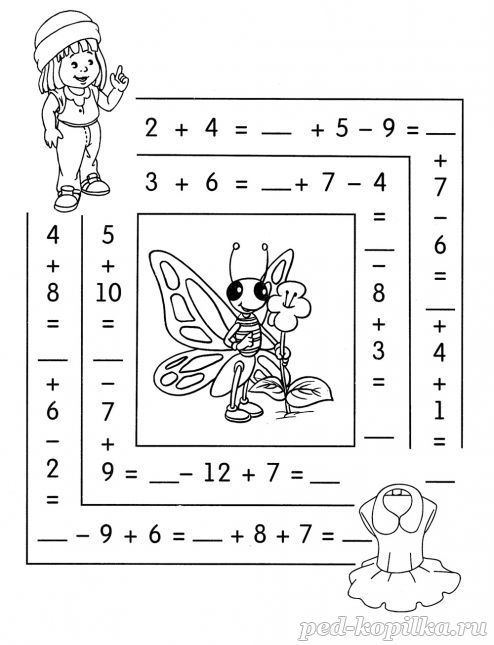Математический лабиринт для детей
