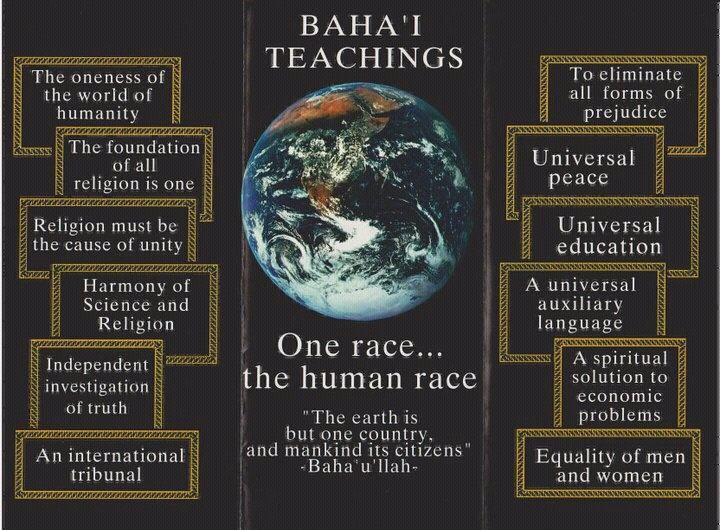 The Essential Teachings Of The Baha I Faith Faith Pinterest