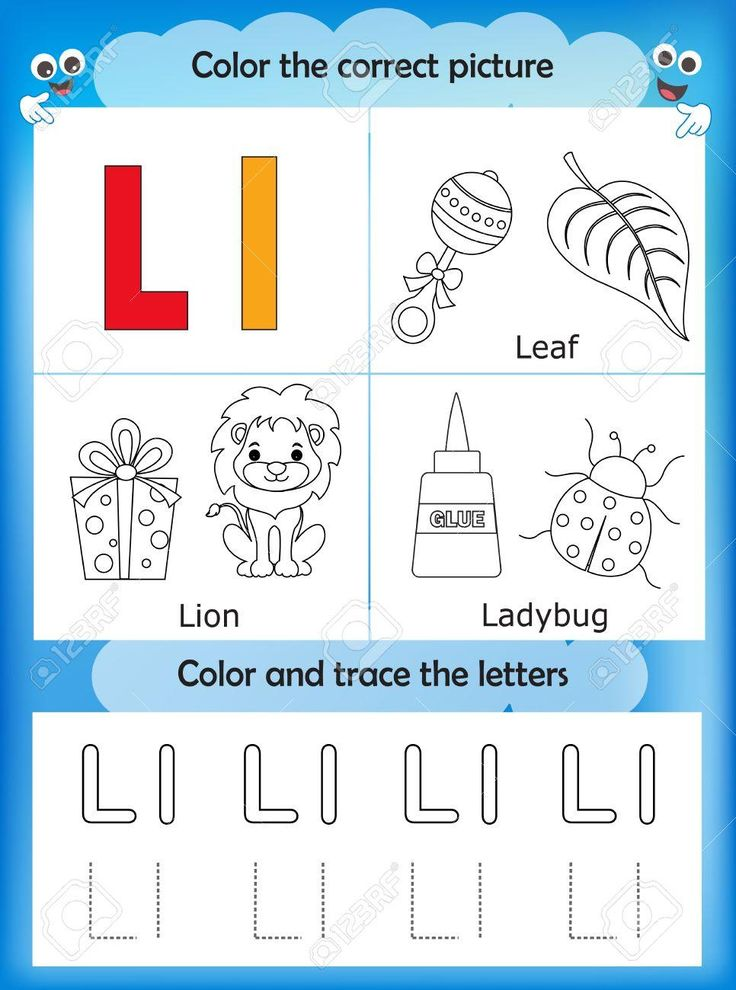 Printable Letters For Kids 8 in 2020 Preschool alphabet