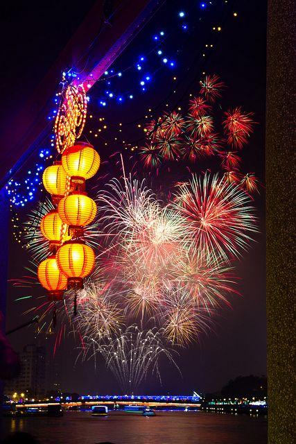 Kaohsiung Lantern Festival, Taiwan