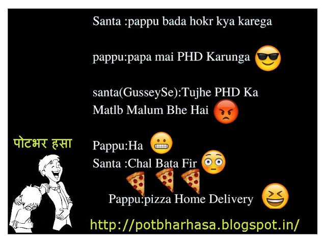 Potbhar Hasa - English Hindi Marathi Jokes Chutkule Vinod : Santa and Pappu English Joke