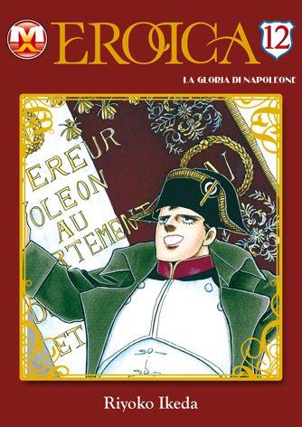 Eikou no Napoleon – Eroica Volume 12 (magic press edition)
