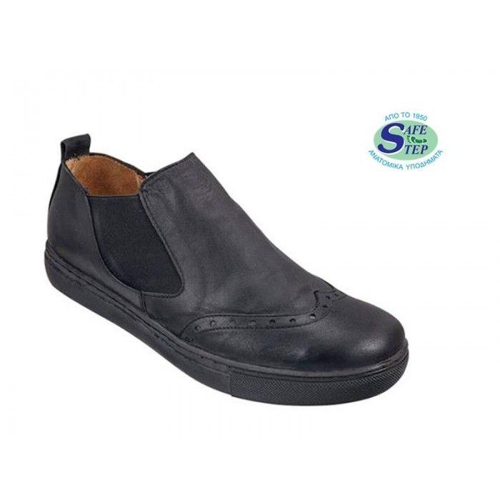 SAFE STEP 1602 Μαύρο Δέρμα