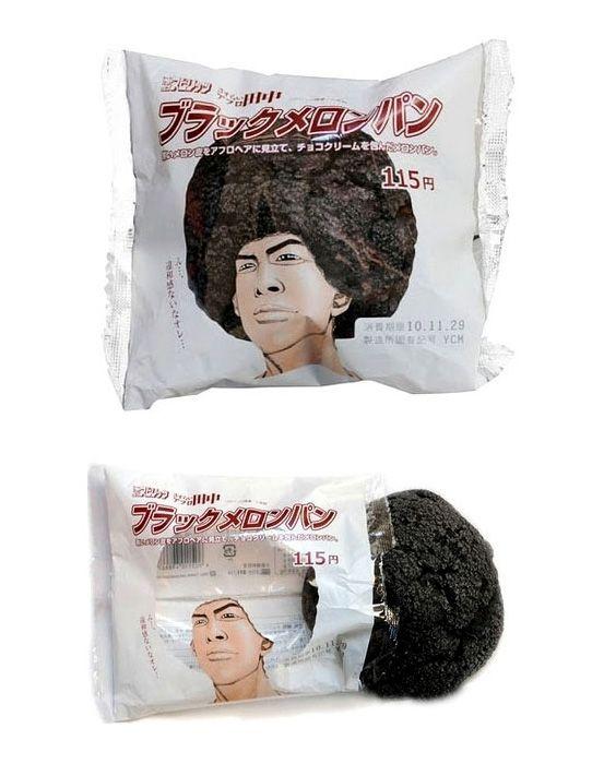 GENIUS!!!! design d'emballage