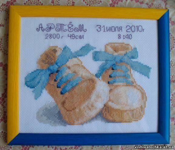 Вышивка крестом детские ботинки