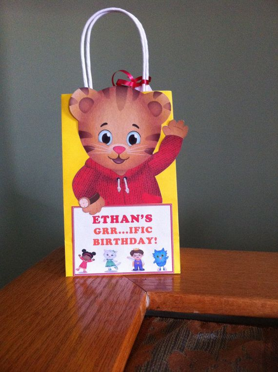 Daniel Tiger Party Favor Bags Personalized by SRDesserts on Etsy