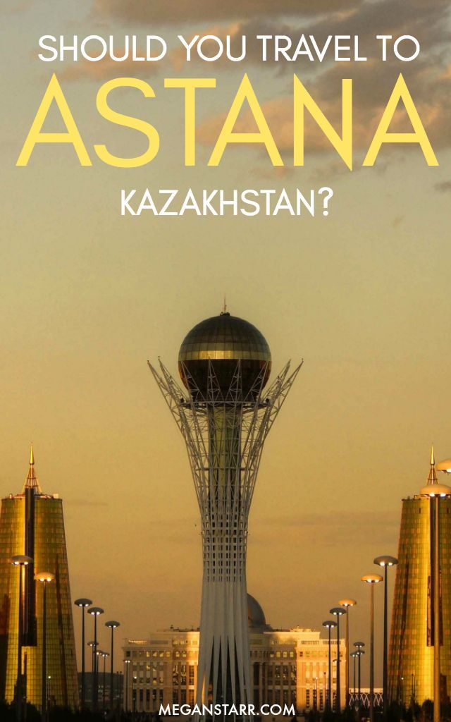 Astana, Kazakhstan is for its futuristic buildings but remote location and this post answers the question of whether or not you should travel to Astana.  Travel in Asia.