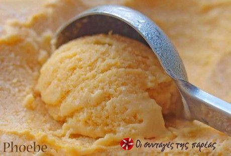 Αυτό το παγωτό έχει μια γλυκόξινη, υπέροχη γεύση!