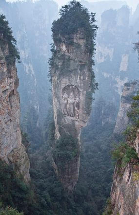 Ah, China ... a great bucket list place.