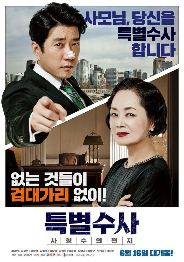316 best [廣告]韓國korea images on Pinterest | Drama movies ...