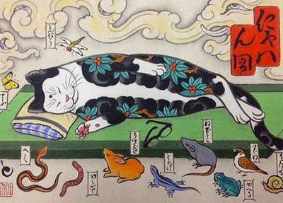 monmon cats | MonMon Cats, kazuaki Kitamura aka HoritomoGreat talent, great designs!