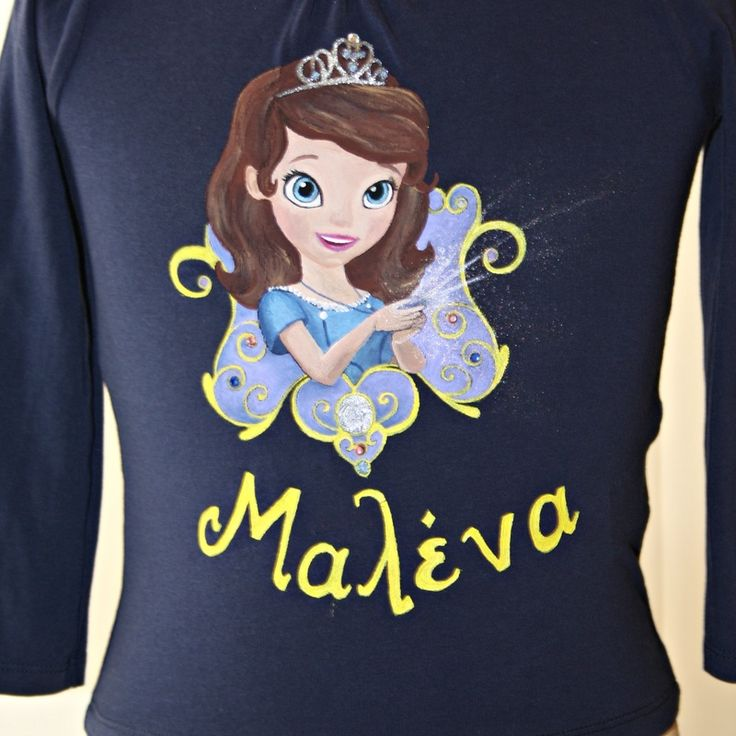 Hand painted girl's t shirt, featuring Princess Sofia. A girl's name (Malena) is written in Greek. The colors are non-toxic, water based, permanent fabric colors.