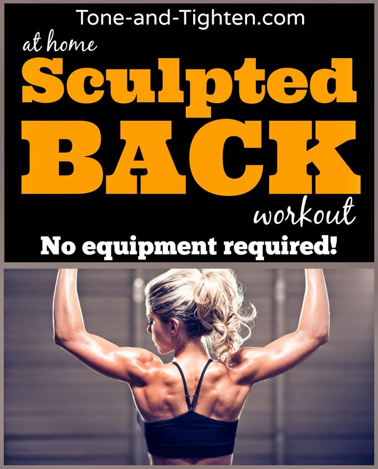 The best at-home exercises to tone and sculpt your back! All without one single piece of equipment! Check it out on Tone-and-Tighten.com