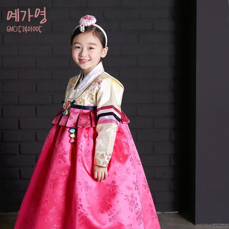 대한민국이여 예닮한복을 입자!
