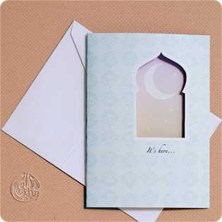 Hilal #Ramadan Cards - SilverEnvelope.com: Islamic #Party & Stationery