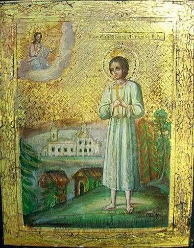 Art Palace - Каталог предметов - Святой Артемий Веркольский (Артём)