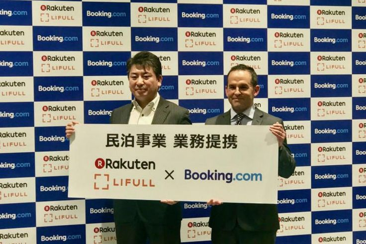 Rakuten partners global home-sharing sites to get a bigger slice of tourism pie