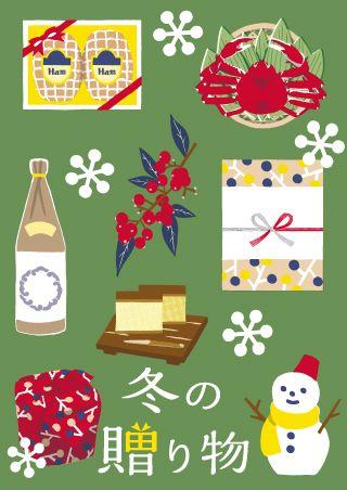 http://beans.jrtk.jp/musashinakahara/