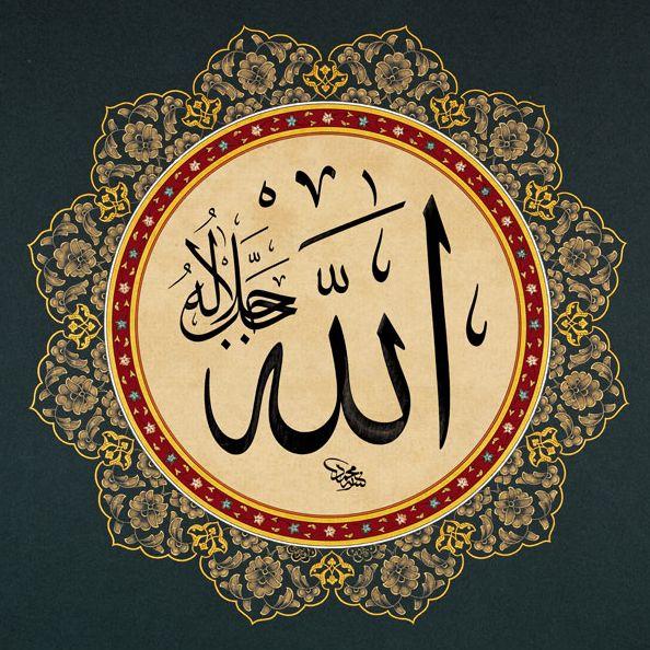 Allah, God.     Ottoman calligraphy by Fatma Özçay