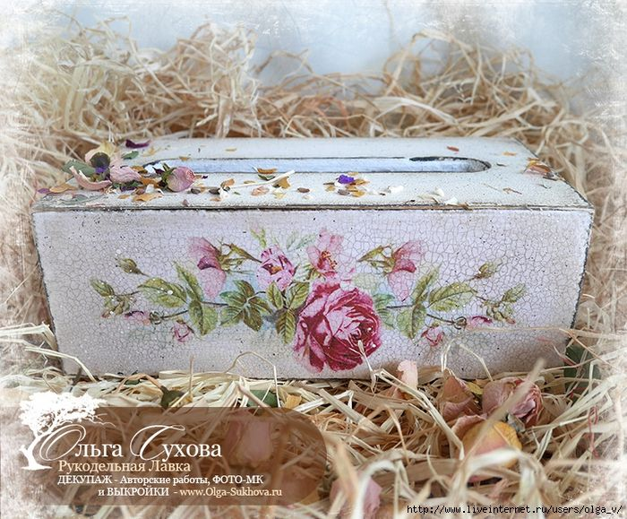 фото мастер класс сердечко ольга сухова самого мелкого цветка