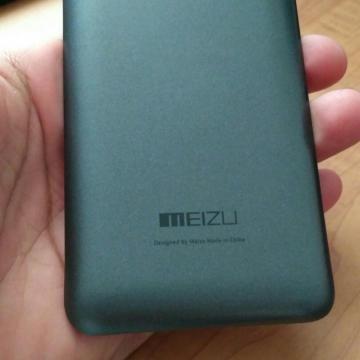 Meizu mx4 pro – объявление о продаже в Избербаше. Цена: 500 руб., дата размещения: 31.08.2017. Meizu mx4 pro – купить на Юле. Большой выбор товаров категории «Мобильные телефоны» раздела «Телефоны и планшеты».