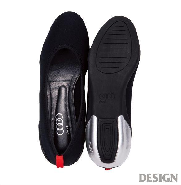 월간 디자인 : 2015 아우디 디자인 챌린지 리뷰 | 매거진 | DESIGN
