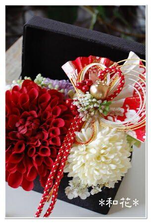 和のリングピロー 和風リングピロー 和装婚 和の結婚式