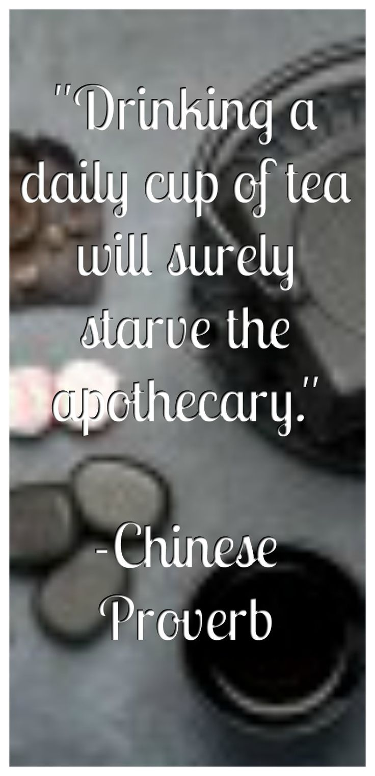 This Chinese Proverb helped inspire our online loose leaf tea website. A quote about tea is displayed at the bottom of each tea page...