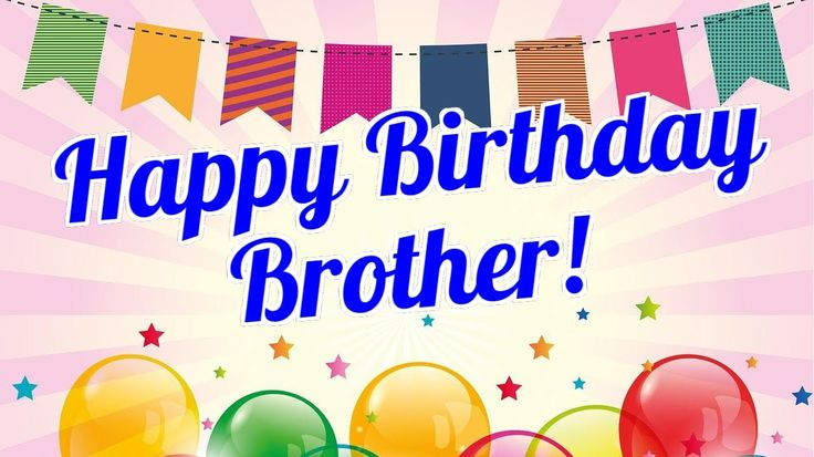 Here you can get all the Images and Quotes related to Happy Birthday Brother. You can wish your sweet and Handsome Brother.