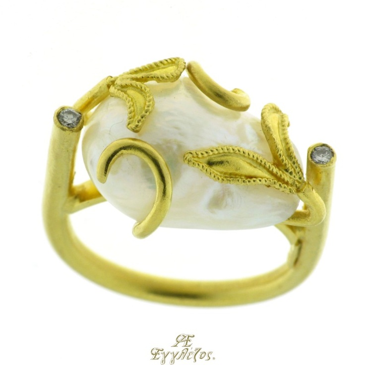 Handmade Ring - A. Egglezos