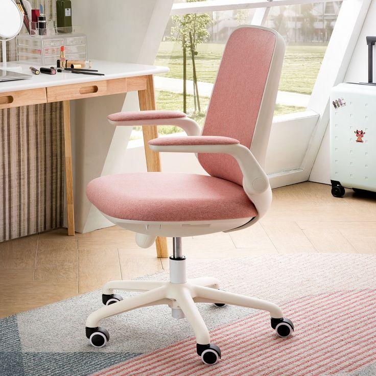 Albaugh ergonomic task chair in 2020 cute desk chair