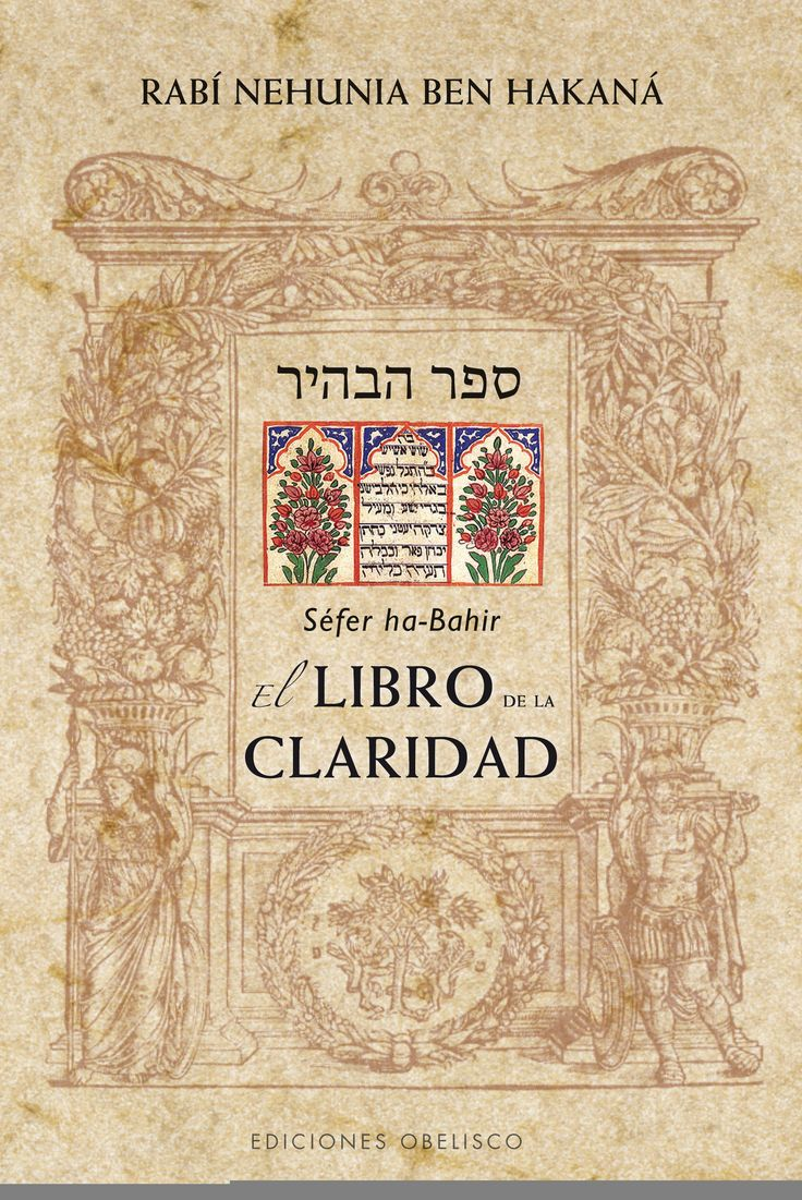 Free Download The Sepher Bahir Book Of Light El Libro De La Clarida Bahir Pdf Epub Ebook In 2020 Occult Books Books Book Annotation
