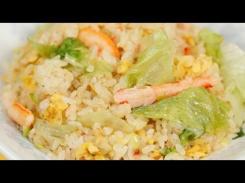 Cooking with Dog. Crab Lettuce Chahan (Fried Rice Recipe) かにとレタスのチャーハン 作り方 レシピ - YouTube