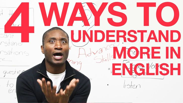 Learn how to understand almost everything you hear right now in 4 easy steps! If you are an advanced English student, and you already know grammar and can understand what you read, but have trouble understanding when people speak in movies and in real life, watch this lesson to find out HOW to listen and UNDERSTAND!