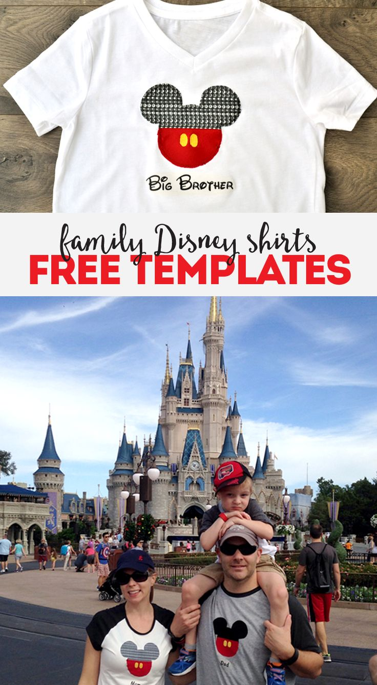 Let's start by saying that Disney World is a such magical place your trip will be awesome, no matter WHAT you wear. But after a few visits over the past years, I noticed people go ALL out on buying matching Disney shirts to celebrate the trip. We decided to join in the fun and I …