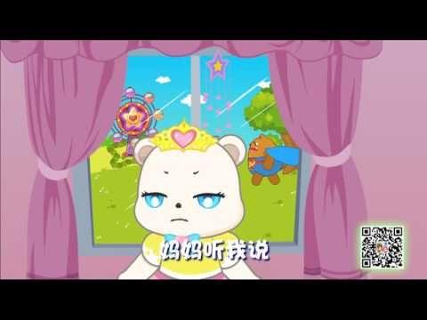 Official Website:http://www.xingtianji.com/ Facebook(Like):https://www.facebook.com/StarsKingdomENGLISH/ Google+:https://plus.google.com/u/0/101436484489281434614/posts Nice math game for your kids, let us play it together :                                                    Google play: https://play.google.com/store/apps/details?id=com.starland.paoku.google  Appstore :https://itunes.apple.com/us/app/math-kingdom-superbear-stars/id997218663?l=zh&ls=1&mt=8