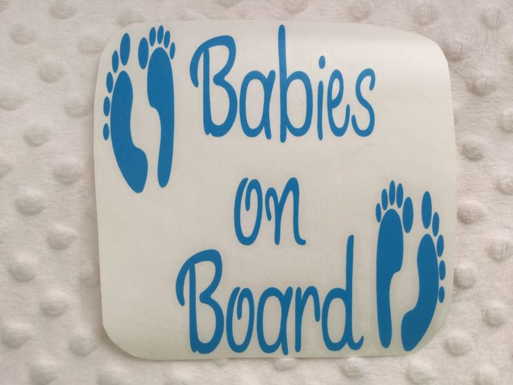 Babies on board Twins Siblings Car Decal, Decal Only! by FinleysFunzies on Etsy
