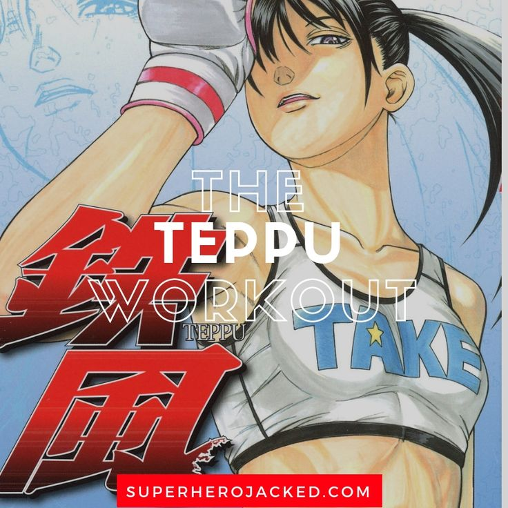 Natsuo Ishidō Teppu Workout Routine Train like the Female