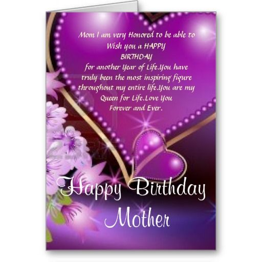 >>>Hello          	Happy Birthday Mom Cards           	Happy Birthday Mom Cards so please read the important details before your purchasing anyway here is the best buyThis Deals          	Happy Birthday Mom Cards today easy to Shops & Purchase Online - transferred directly secure and trusted c...Cleck link More >>> http://www.zazzle.com/happy_birthday_mom_cards-137719043247595727?rf=238627982471231924&zbar=1&tc=terrest
