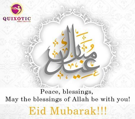 May Allah blessings be with you today and always.  Eid Ul Adha Mubarak!